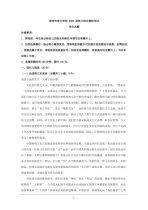 湖南省邵阳市重点学校2020届高三下学期综合模拟考试语文试题 Word版含解析