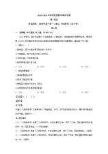 湖北省荆门市龙泉中学2019-2020学年高一上学期期中考试政治试题